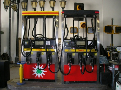2000 Modern Gas Pumps